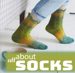 All About Socks category